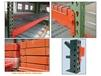SUPPORT BARS FOR PALLET RACKS